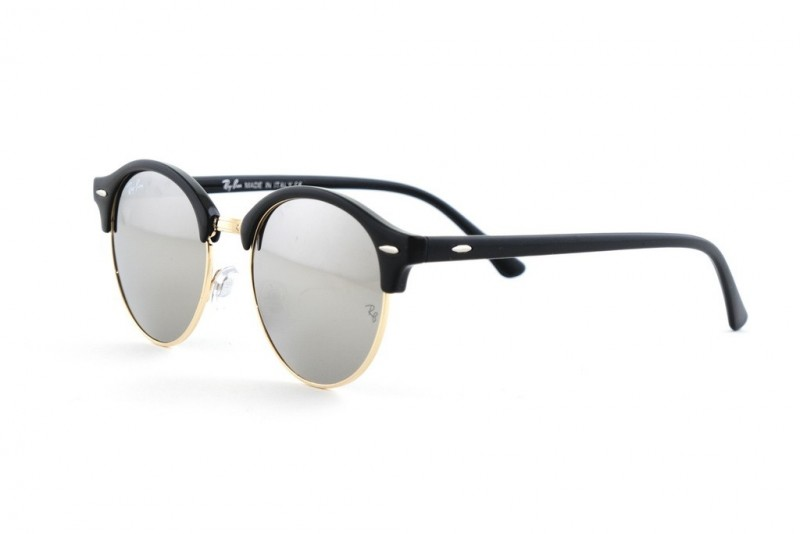 Ray Ban Round Metal 4246-silver, фото 1