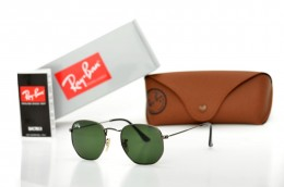 Ray Ban Round Metal 3548green-m